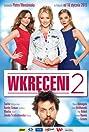 Wkreceni 2 (2015) Poster