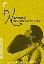 Nanami: The Inferno of First Love