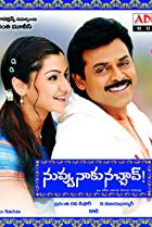 25 Best movies of Daggubati Venkatesh - IMDb