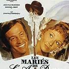 Les mariés de l'an deux (1971)