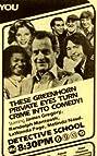 Detective School (1979) Poster