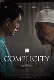 Complicity (2018) Poster - Movie Forum, Cast, Reviews
