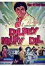 Dil Se Mile Dil (1978) Poster