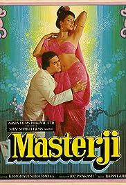 Masterji(1985) Poster - Movie Forum, Cast, Reviews