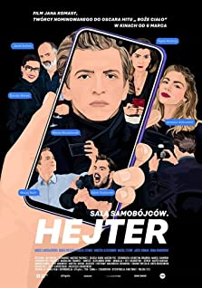 The Hater (2020)