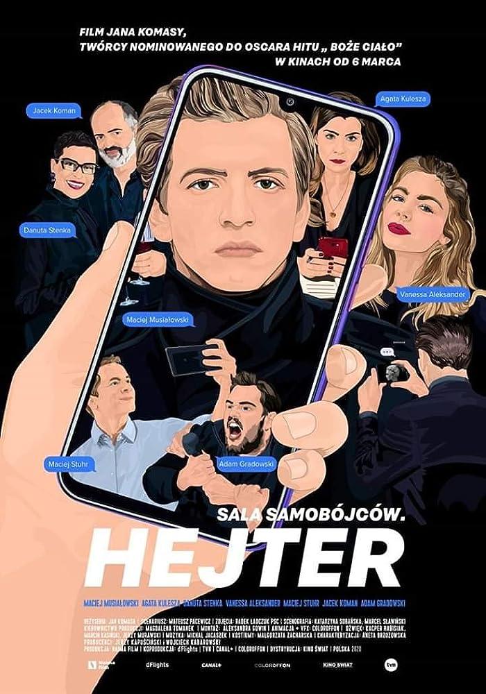 Хейтер