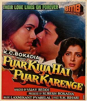 Pyar Kiya Hai Pyar Karenge movie, song and  lyrics