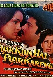 Pyar Kiya Hai Pyar Karenge Poster