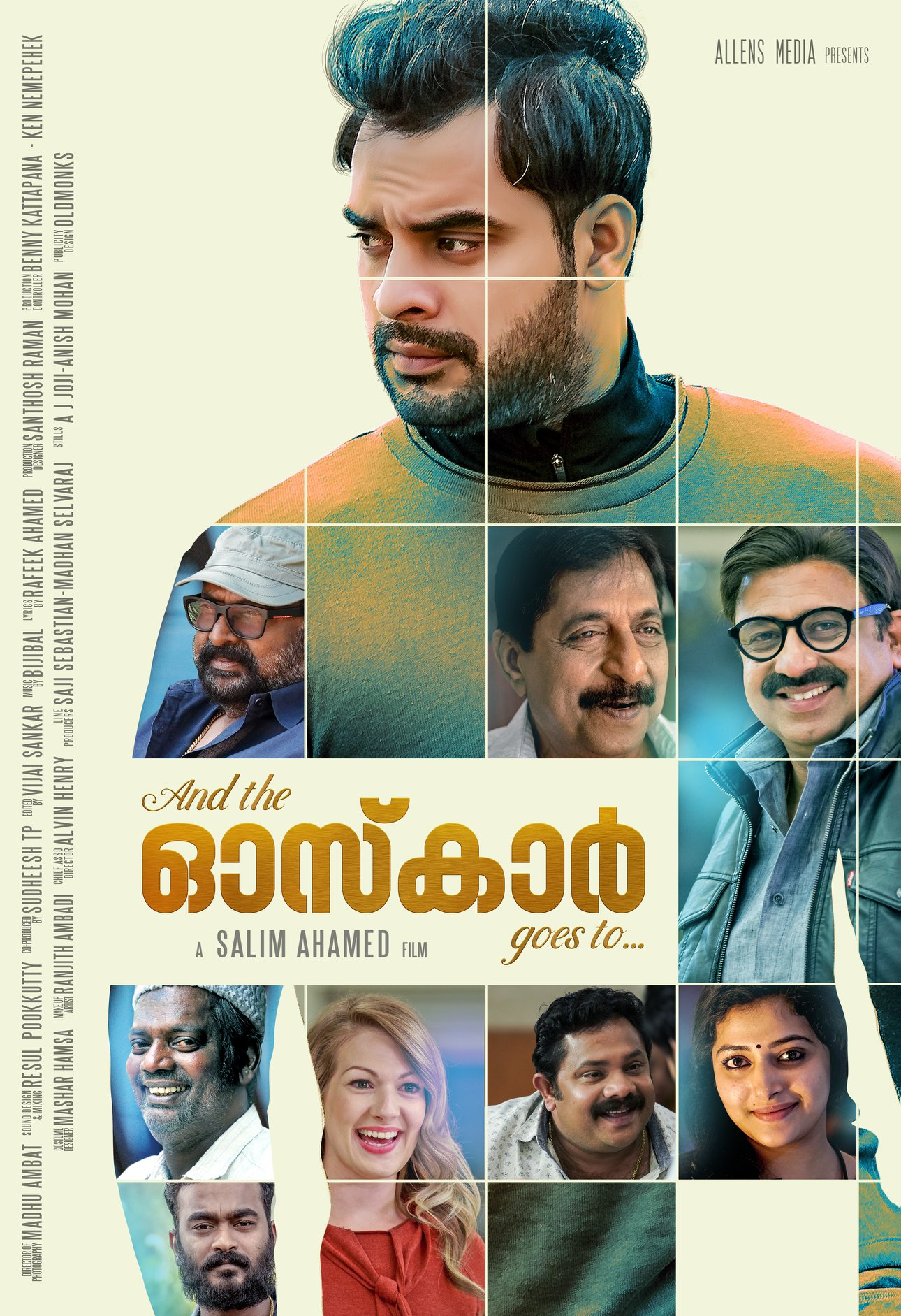 Lal, Sreenivasan, Salim Kumar, Siddique, Tovino Thomas, Anu Sithara, and Hareesh Kanaran in And the Oskar Goes To.. (2019)