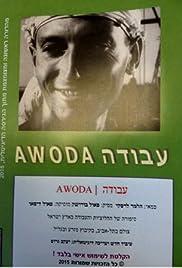 Avoda Poster