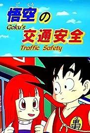 Doragon bôru: Gokû no kôtsû anzen(1988) Poster - TV Show Forum, Cast, Reviews