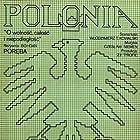 Polonia Restituta (1983)