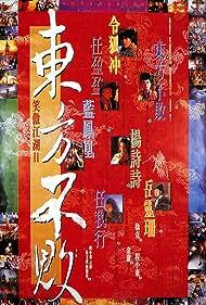 Jet Li, Rosamund Kwan, and Brigitte Lin in Siu ngo gong woo: Dung Fong Bat Bai (1992)