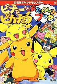 Pikachu & Pichu Poster