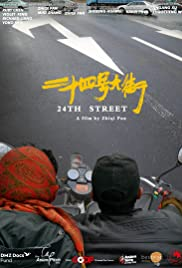 24th Street Poster