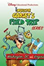 Field Trip Starring Inspector Gadget