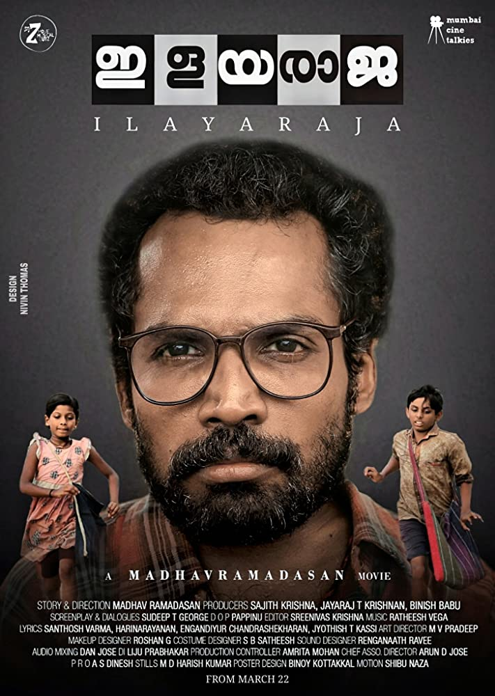 Ilayaraja 2019 Malayalam 401MB DVDRip ESub Download