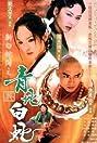 Legend of the Snake Spirits (2001) Poster