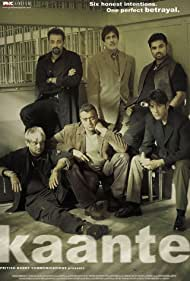 Kaante (2002) Poster - Movie Forum, Cast, Reviews
