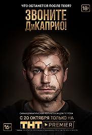 Call DiCaprio! Poster