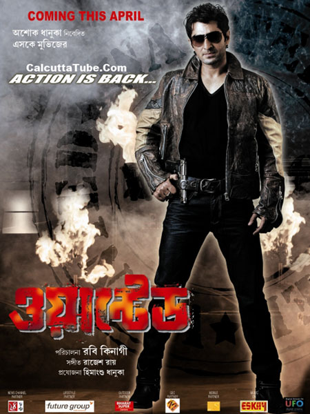 Wanted (2021) Bengali Movie 720p WEB-DL 800MB Download