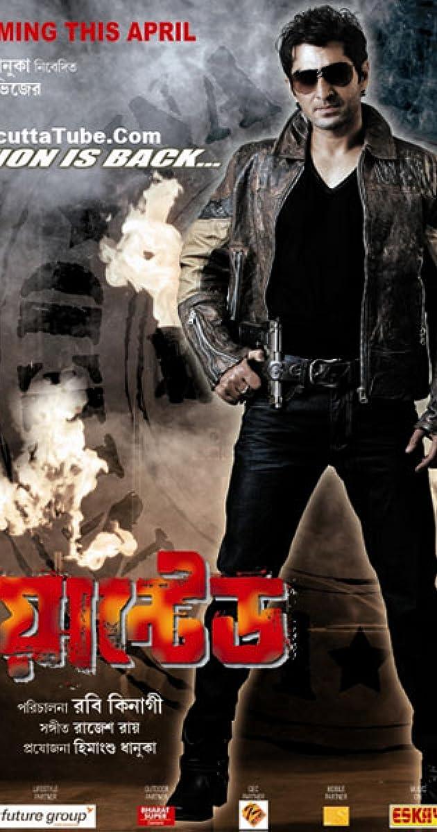hd movies 1080p full length bengali movies free