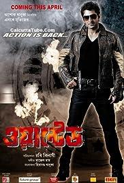 Wanted (2010) film en francais gratuit