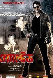 wanted full hindi movie with english subtitles