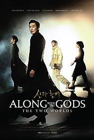 Tae-Hyun Cha, Ha Jung-woo, Ju Ji-Hoon, and Hyang-gi Kim in Sin-gwa ham-kke: Jwi-wa beol (2017)
