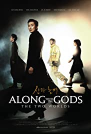 Along with the Gods: The Two Worlds streaming