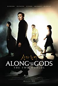 Along with the Gods: The Two Worldsฝ่า 7 นรกไปกับพระเจ้า 2