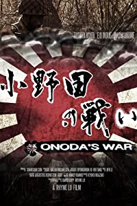 Movie full watch Onoda's War by none [HDRip]