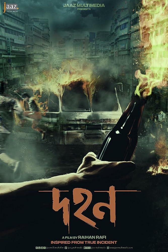 Dahan (2018) Bangla Movie WEB-HD HEVC 720p 1080p x264