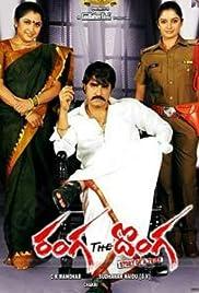 Ranga the Donga Poster