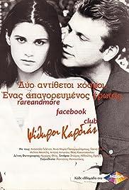 Psithyroi kardias Poster