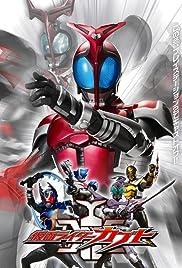 Misoshiru Shoten Poster