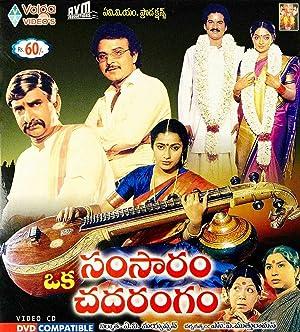 Showkar Janaki Samsaaram Oka Chadarangam Movie
