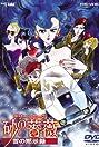Desert Rose: The Snow Apocalypse (1993) Poster