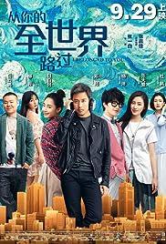 Watch Movie I Belonged To You (2016)