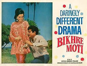 Bikhare Moti movie, song and  lyrics