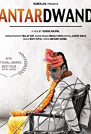 Antardwand(2008) Poster - Movie Forum, Cast, Reviews