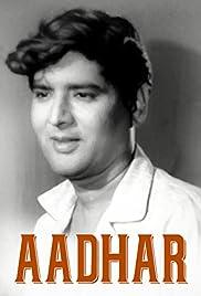 Aadhar (1969) - IMDb