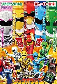 Primary photo for Doubutsu Sentai Zyuohger
