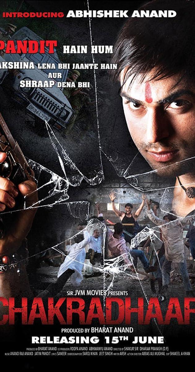 watch Chhodo Kal Ki Baatein of love movie online
