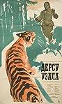 Dersu Uzala (1961) Poster