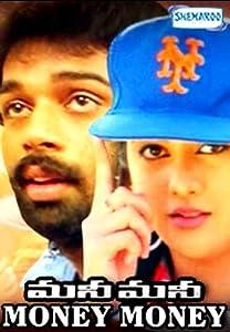 Movie downloads for ipod video Money Money by Ram Gopal Varma [WQHD]