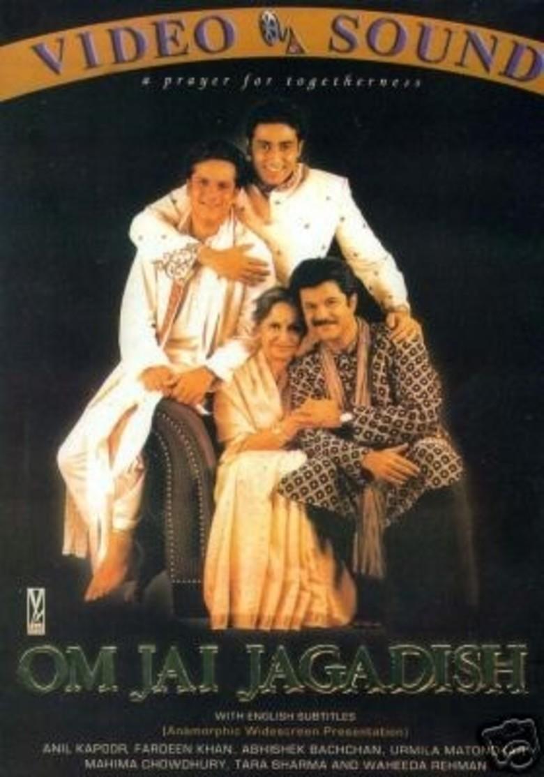 Om Jai Jagadish (2002) - Photo Gallery - IMDb
