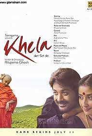 Prasenjit Chatterjee and Manisha Koirala in Khela (2008)