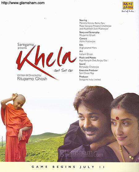 Khela