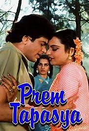 Prem Tapasya Poster